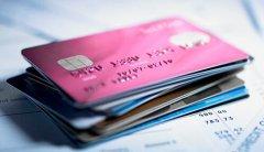 银行卡销毁