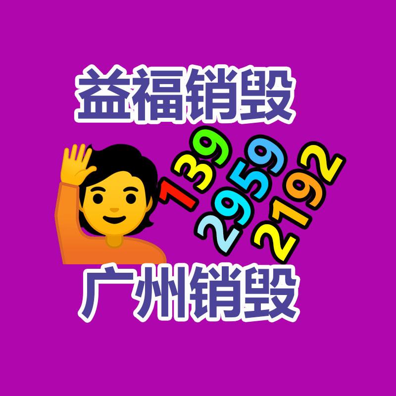 化妆品宣称用语应_珠海销毁文件_根据其语言环境来确定